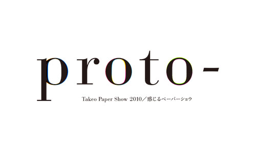 tps2010-proto-_logo