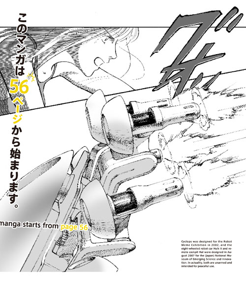 AXIS_page5